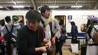 mqdefault - 2019年5月5日 のぞみ96号(名古屋行き最終まであと2本❗)自由席の混雑がヤバいので急遽指定席誘導実施するも乗降に時間がかかり5分遅れて発車【GW・Uターンラッシュまだまだ続くよ❗】