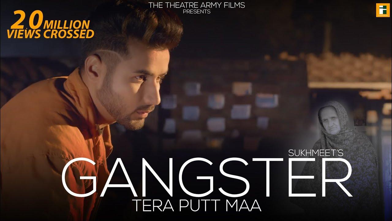 Gangster tera putt (Full Song) I Gangland in motherland I