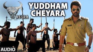 Yuddham Cheyara Full Audio Song