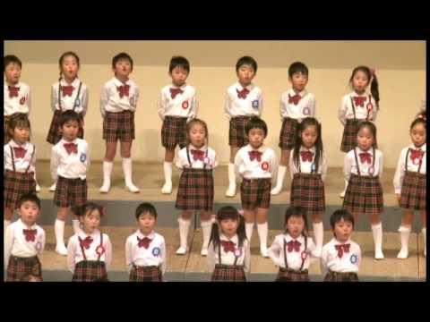 布佐台幼稚園 合唱「友達はいいもんだ」