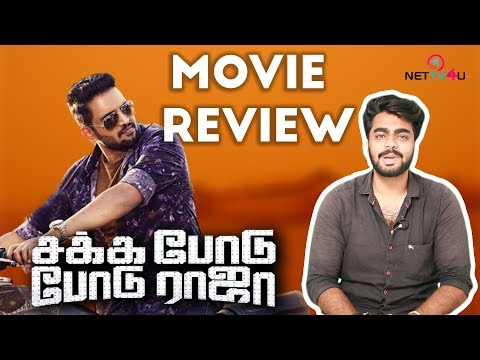 Sakka Podu Podu Raja Movie Review