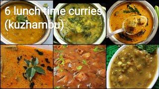 6 Lunch Time Curry Recipes - Kulambu Recipes - Kuzhambu Recipes - Curry Recipe - Curry For Rice