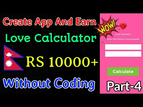 Love Calculator Earning App | Part -4 | Create App Without Coding | Create Your Own App 2020 | AIA |