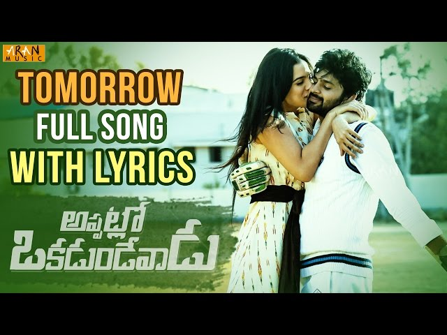 Tomorrow Full Audio Song Free | Appatlo Okadundevadu Songs | Nara Rohit