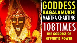 Most Powerful Bagalamukhi Devi Mantra Chanting 108 Times | Bagalamukhi Meditation