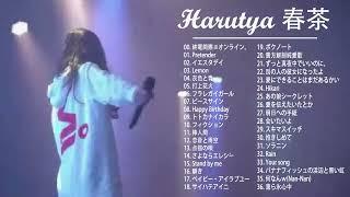 【3 Hour】 Beautiful Harutya 春茶 Songs for Studying and Sleeping 【BGM】