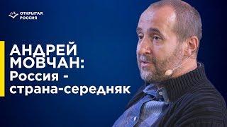 Андрей Мовчан. Постмодернистская поэма «Москва – Каракас»
