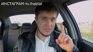 Обман на заправках!Не дай себя обмануть!Газпром||Авто||Дизель||Роснефт||Бензин||Россия