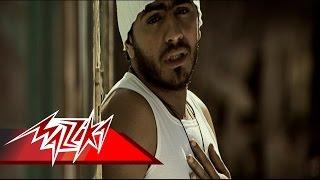تحميل اغاني تامر حسني mp3 مجانا
