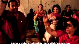preview picture of video 'Mohyal Sabha Dehradun Baisakhi 2014'