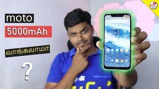 Motorola One Power Full Review - வாங்கலாமா ?   Tamil Tech
