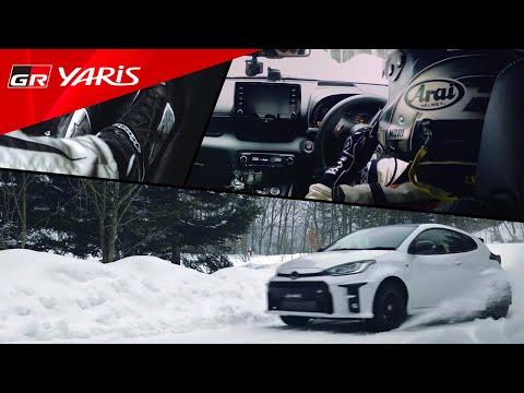 GRヤリスで雪道を走るドライビングテクニックを勝田範彦が解説してくれる動画