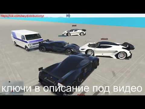 Grand Theft Auto V раздача ключей стим №65
