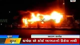 Patidar youths protest against Vijay Tankar Sammelan by BJP in Surat,set bus on fire