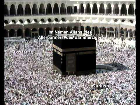Sura Quraisch<br>(Quraisch) - Scheich / Mohamad Ayub -