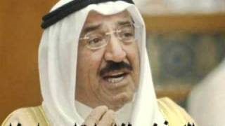 مازيكا نوال الكويتية اغنية عيون الشعب تحميل MP3