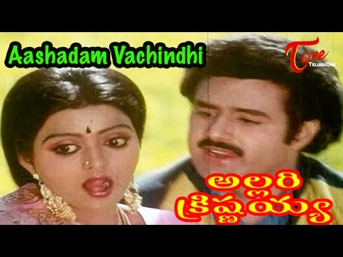 Allari Krishnayya Movie Songs | Aashadam Vachindhi Video Song | Balakrishna, Bhanupriya