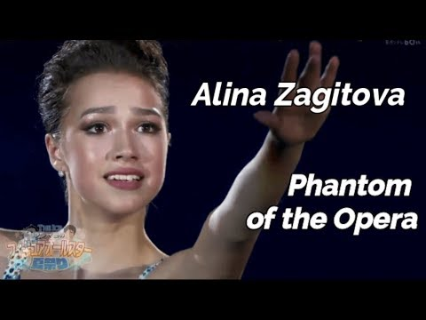 Alina Zagitova NEW Short Program - THE ICE 2018