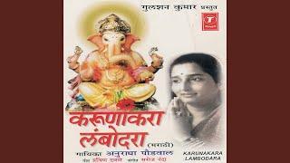 Hey Ganraya Tula Vandite - YouTube