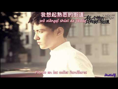 Kris [Wu Yi Fan (吴亦凡)] - 有一个地方 There Is A Place (Somewhere Only We Know OST) [Sub Español + Lyrics]