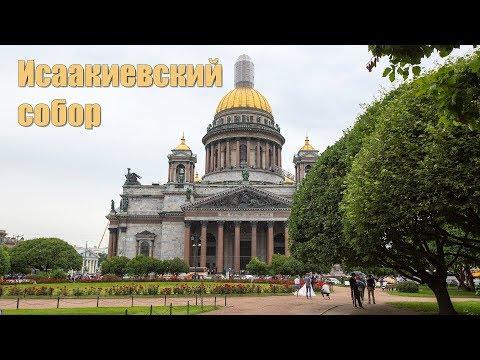 Храмы г данкова