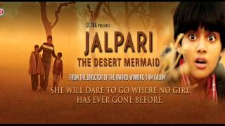 Hath Me Thari Saaje Chuda - Jalpari The Desert Mermaid