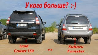 Задранный Subaru Forester на MTшках. Land Cruiser 150. Nissan Patrol. Jeep Grand Cherokee и Витарка.