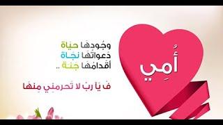 مازيكا Karim Nour [ OMY ] أغنية كريم نور / أمــى تحميل MP3
