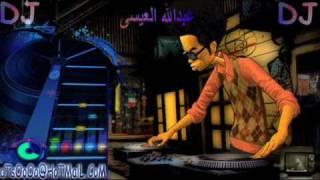 dj عبدالله العيسىdj - مزيون مشعل الشايع