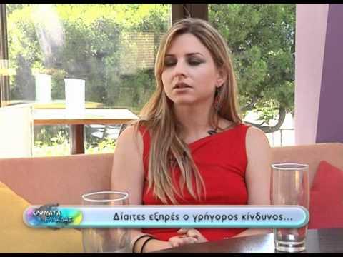 Καλοκαιρινές δίαιτες.. express - Χρώματα Ελλάδας