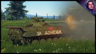 Log Spoiler is OP! || BMP-2 (War Thunder Tank Gameplay)