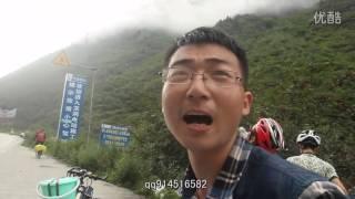 自転車競技2142km 四川(しせん)-西藏 (チベット) -川藏線318國道04集