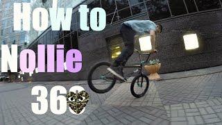 КАК НАУЧИТЬСЯ НОЛЛИ 360 за 1 минуту на BMX (How To Nollie 360)