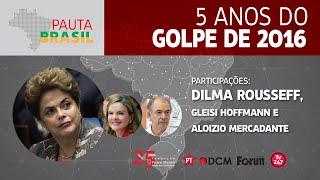 5 anos do golpe de 2016, com Dilma Rousseff, Gleisi Hoffmann e Aloizio Mercadante