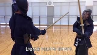 상단으로 손목치기 기술(한글자막)