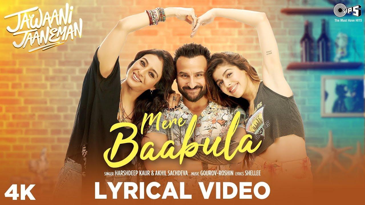 Mere Baabula Lyrical - Jawaani Jaaneman -Lyrics