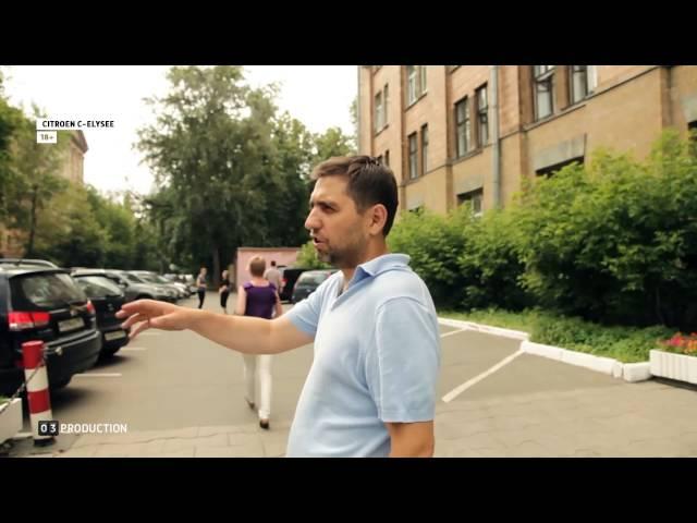 Ситроен Ц-Элиз