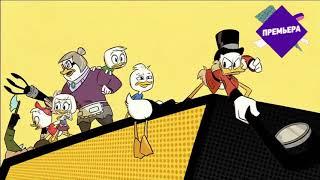 [FANMADE] Disney XD Russia/Россия - Continuity/Фрагмент эфира от 03.11.2017