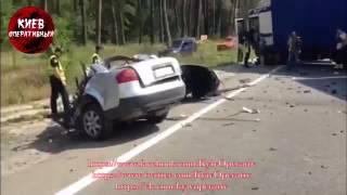 Видео 21+! Смертельное ДТП на Гостомельском шоссе! #Audi, фура.