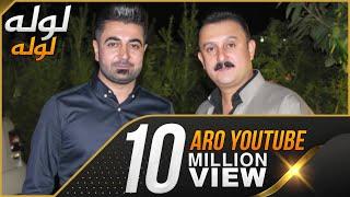 Karwan Xabati & Nechir Hawrami (Lula Lula) Saliady Zanyar Qauilaiy - Track 1 - ARO