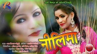 Neelima || Jai Kishan Khanduri || Ashish || Rajji Gosain || Rajji