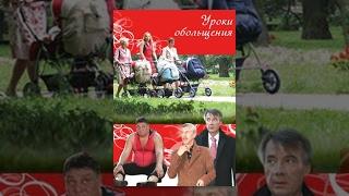 Несколько Призрачных Дней. Фильм. StarMedia. Фантастическая Комедия
