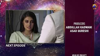 Deewangi - Episode 34 Teaser - 1st July 2020 - HAR PAL GEO