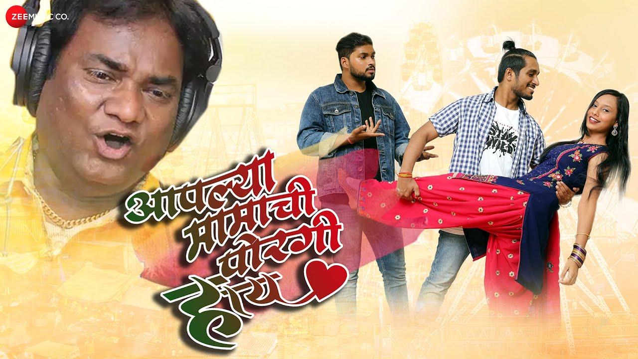 Feelings Lyrics in female version   male version   – Sumit Goswami ( english / Hindi)