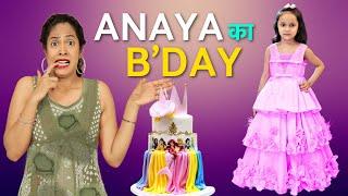 Anaya Ka Birthday   A Funny Comedy DIML Vlog    ShrutiArjunAnand