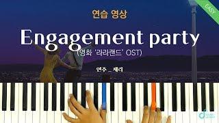 [피아노 연습] Engagement Party(라라랜드OST) - Justin Hurwitz