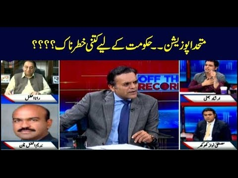 Off The Record | Kashif Abbasi | ARYNews | 4  October 2018