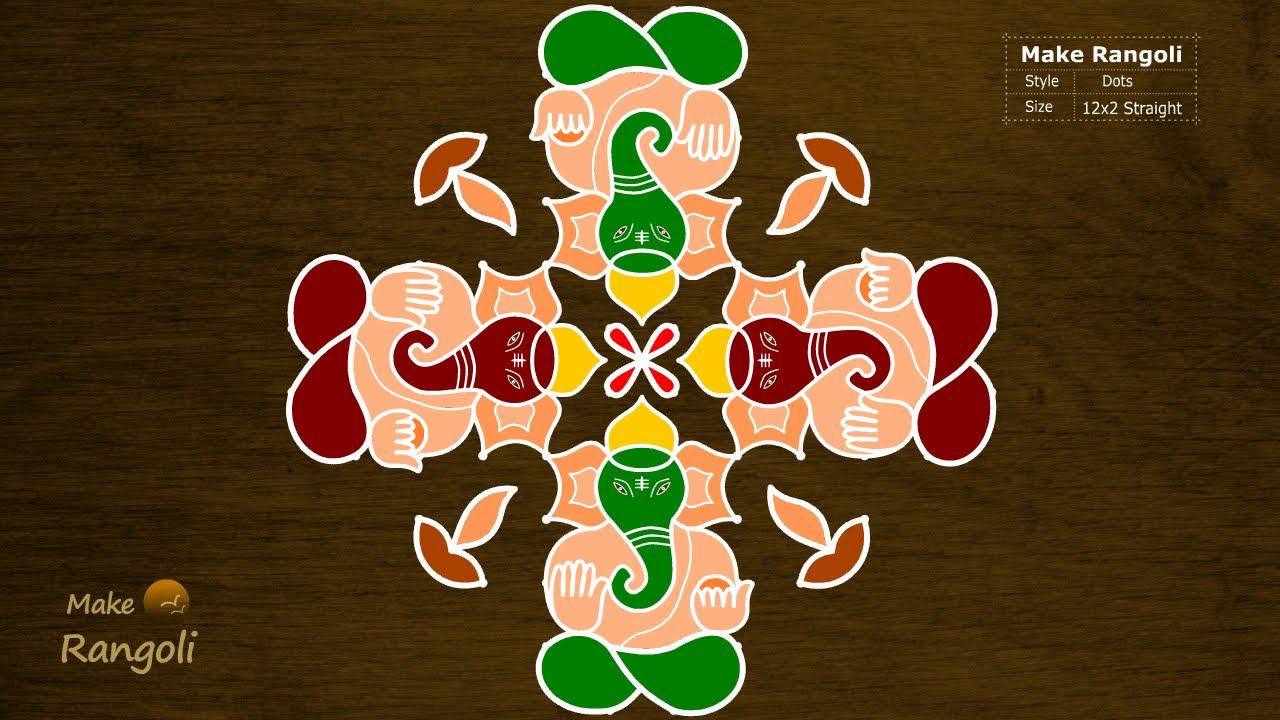vinayagar chathurthi 12 * 12 dot rangoli design by make rangoli
