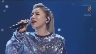 Star Awards 2019 - Flashback 2017 Della 丁当's Medley Performance