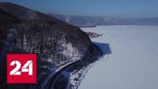 Байкал на розлив. Документальный фильм Ольги Курлаевой - Россия 24